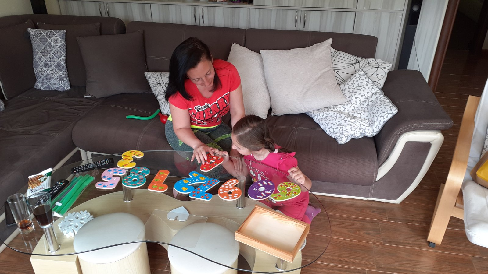 грижа и обучение за дете