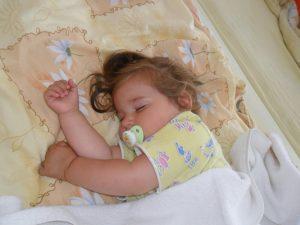 Детегледачка с настаняване без пътуване
