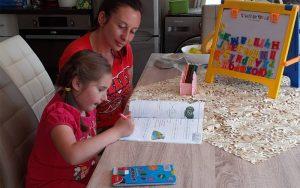 Детски педагог вкъщи